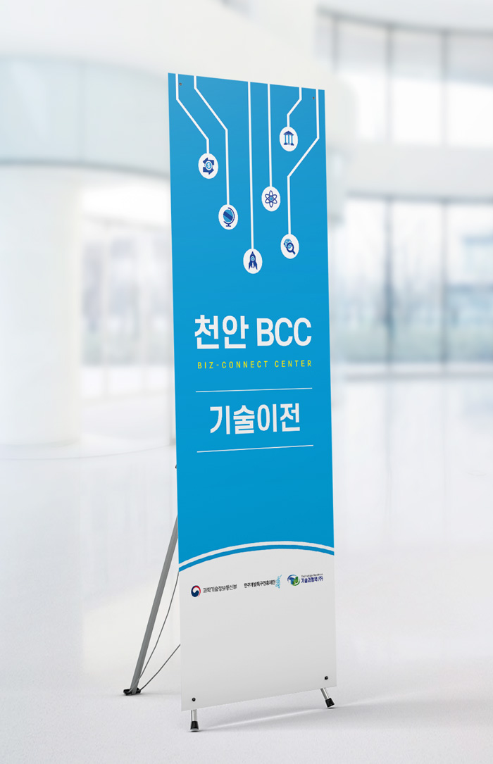 bcc-banner-02