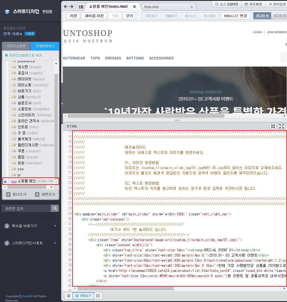 main_slide_html