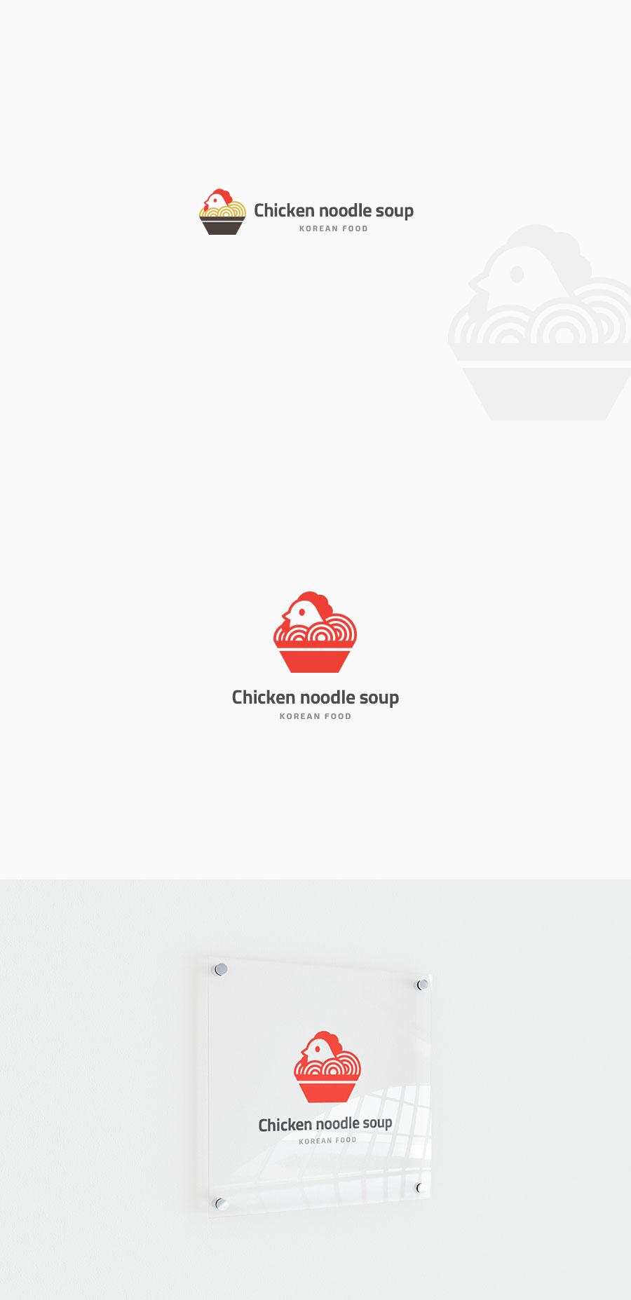 닭국수 동물 닭 로고 전시관