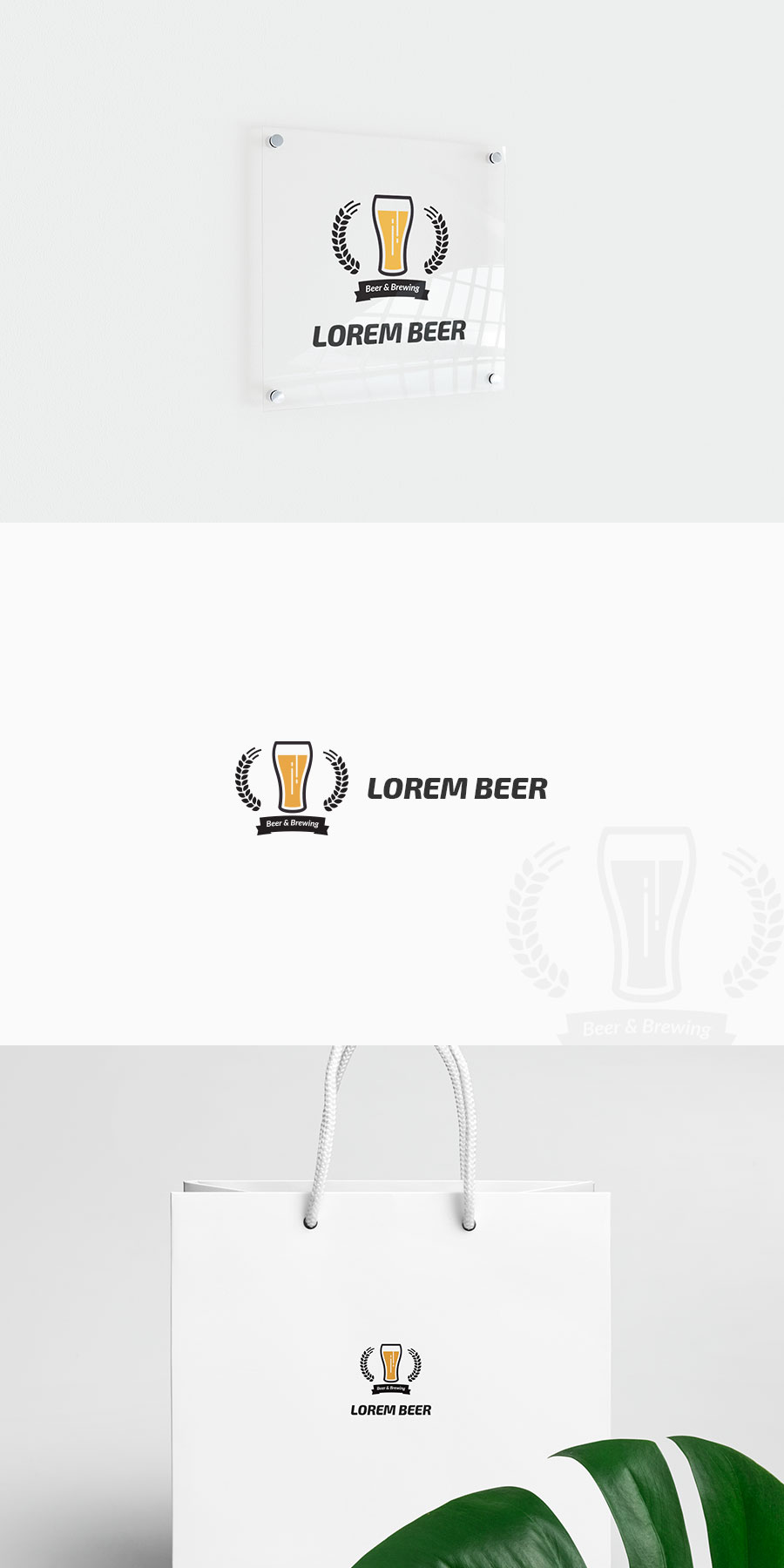 맥주 비어 호프 로고 전시관
